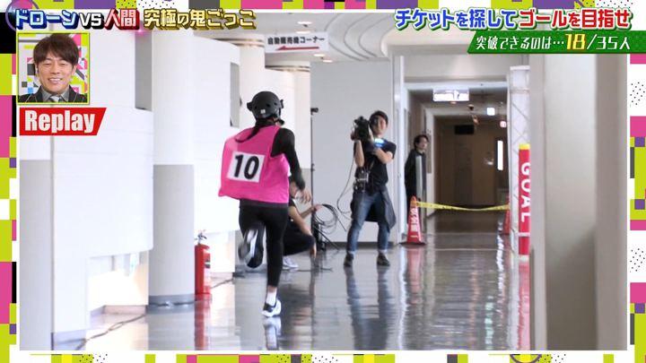 2019年11月08日岡副麻希の画像09枚目