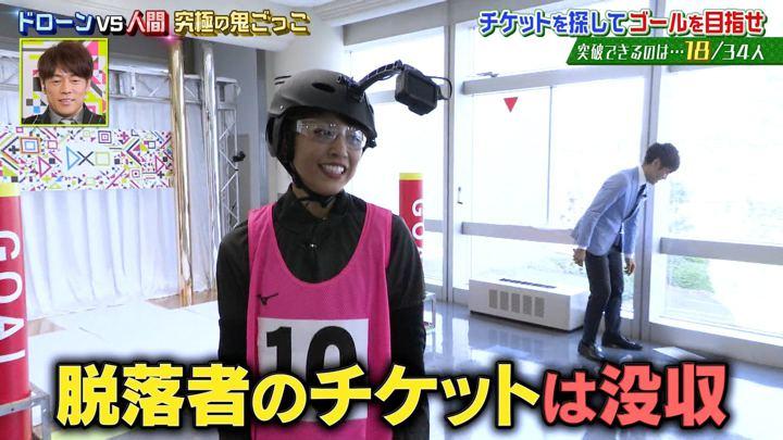 2019年11月08日岡副麻希の画像11枚目