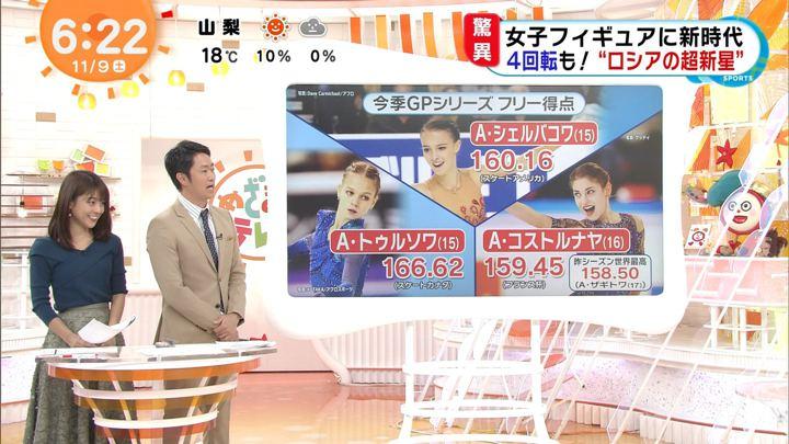 2019年11月09日岡副麻希の画像02枚目