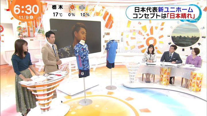 2019年11月09日岡副麻希の画像05枚目