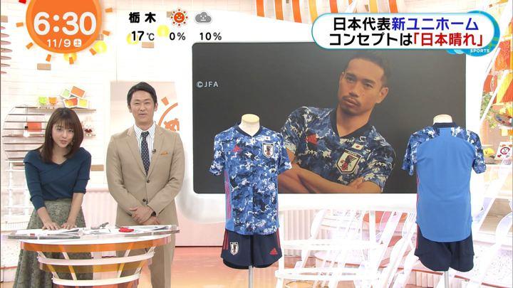2019年11月09日岡副麻希の画像06枚目