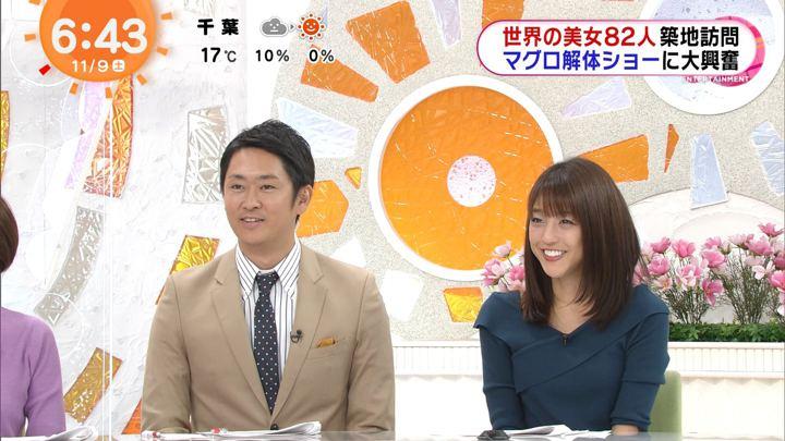 2019年11月09日岡副麻希の画像10枚目