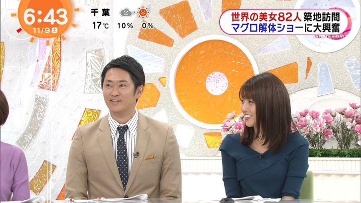 2019年11月09日岡副麻希の画像11枚目