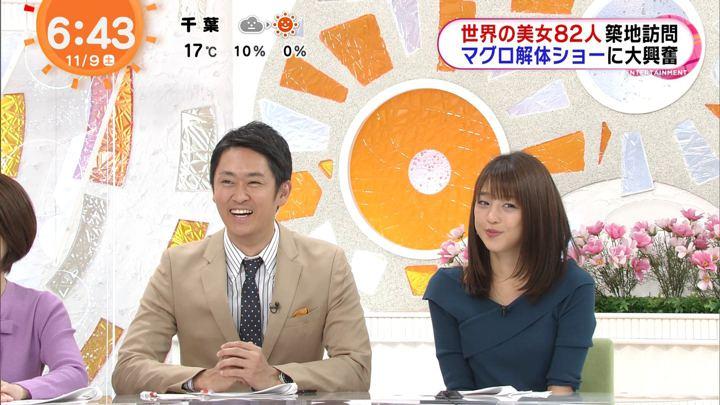 2019年11月09日岡副麻希の画像12枚目
