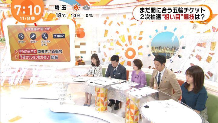 2019年11月09日岡副麻希の画像14枚目