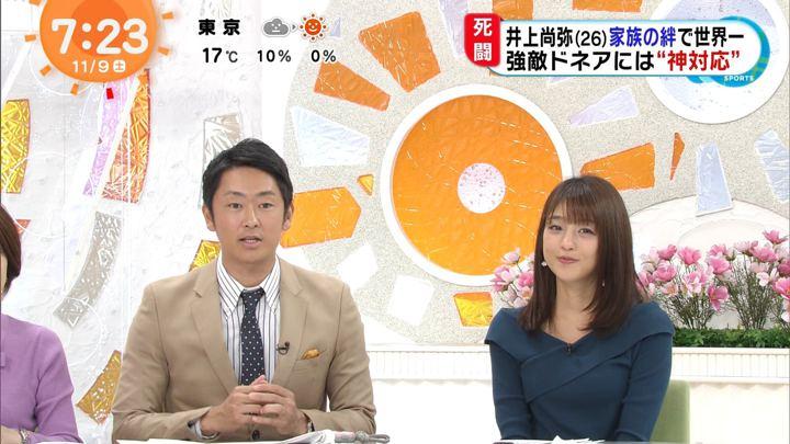 2019年11月09日岡副麻希の画像15枚目