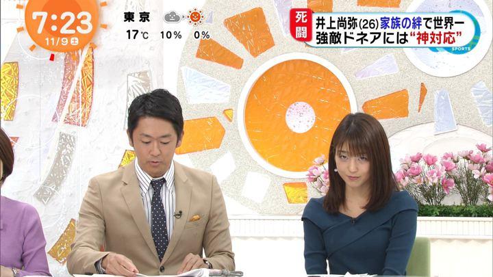 2019年11月09日岡副麻希の画像16枚目