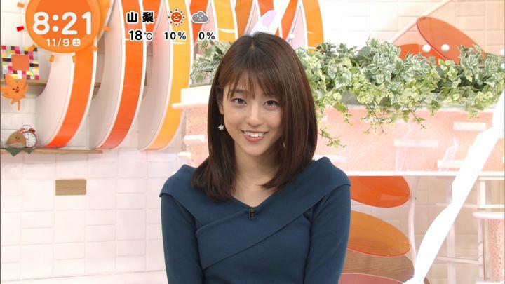 2019年11月09日岡副麻希の画像17枚目