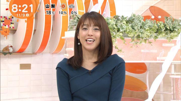 2019年11月09日岡副麻希の画像18枚目