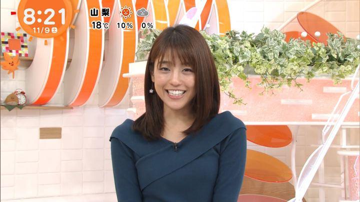 2019年11月09日岡副麻希の画像20枚目