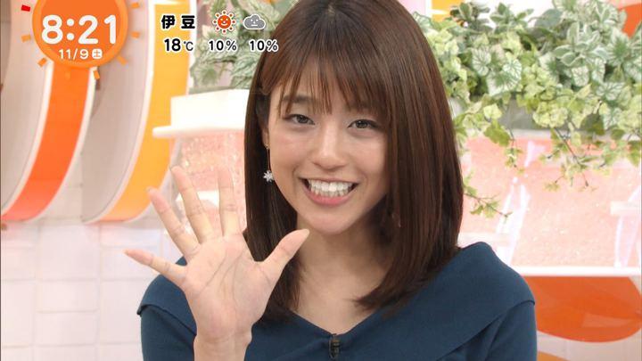 2019年11月09日岡副麻希の画像21枚目