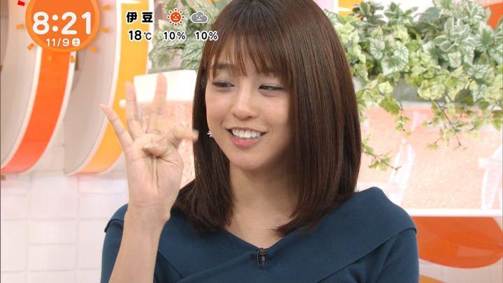 2019年11月09日岡副麻希の画像22枚目