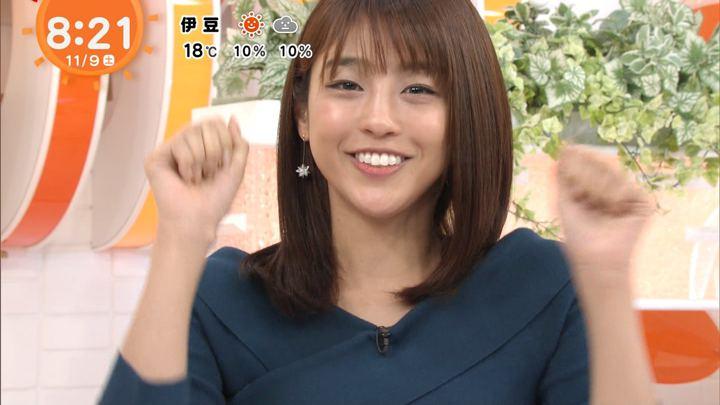 2019年11月09日岡副麻希の画像23枚目