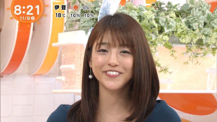 2019年11月09日岡副麻希の画像24枚目
