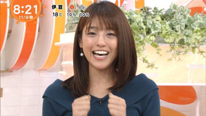 2019年11月09日岡副麻希の画像25枚目