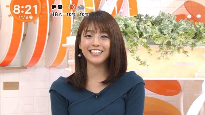 2019年11月09日岡副麻希の画像26枚目