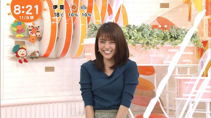 2019年11月09日岡副麻希の画像31枚目