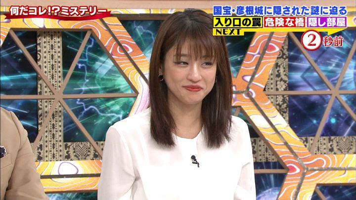 2019年11月20日岡副麻希の画像05枚目