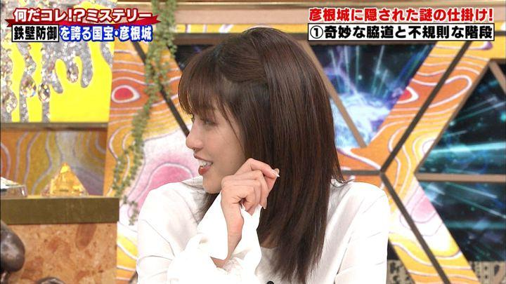 2019年11月20日岡副麻希の画像08枚目
