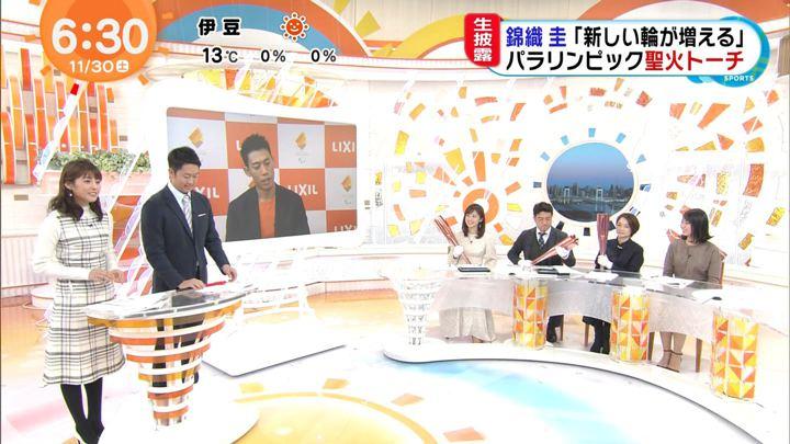 2019年11月30日岡副麻希の画像02枚目