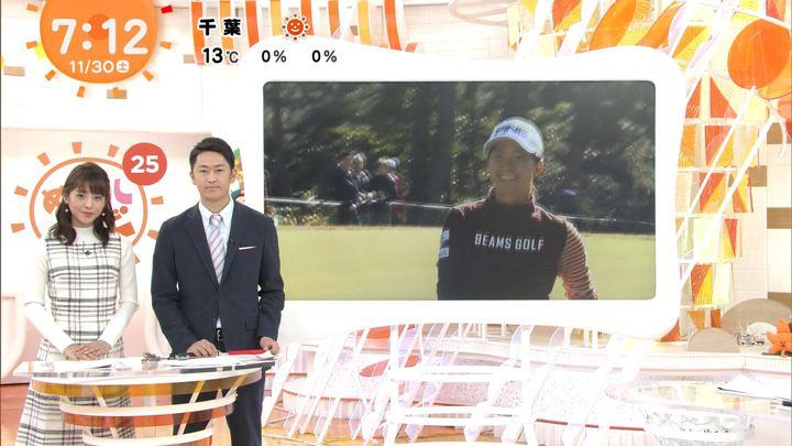 2019年11月30日岡副麻希の画像04枚目