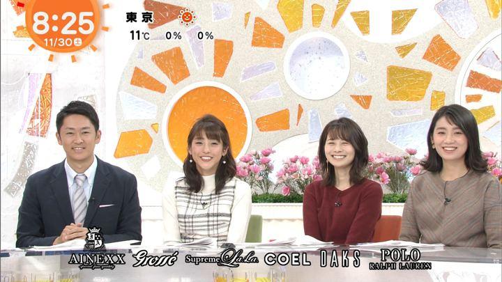 2019年11月30日岡副麻希の画像09枚目