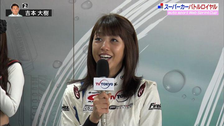 2019年12月08日岡副麻希の画像07枚目