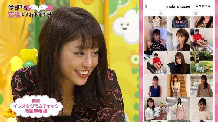 2019年12月08日岡副麻希の画像28枚目