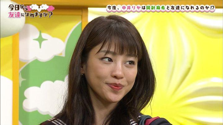 2019年12月08日岡副麻希の画像35枚目