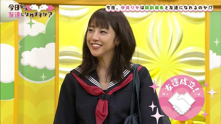 2019年12月08日岡副麻希の画像36枚目