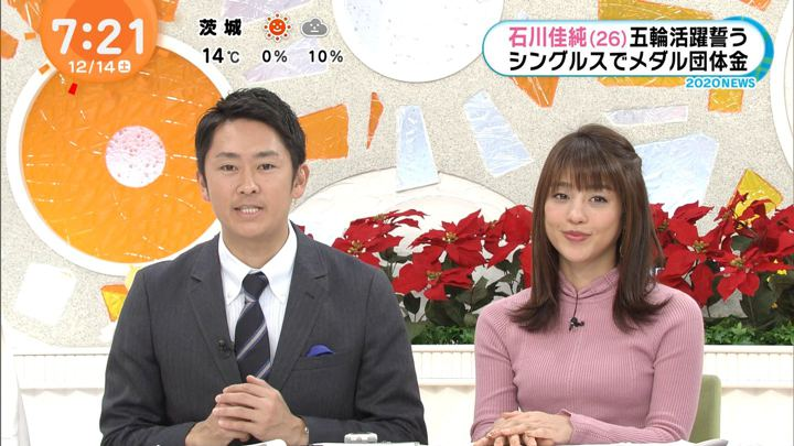 2019年12月14日岡副麻希の画像06枚目