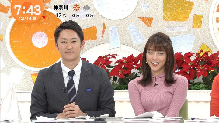 2019年12月14日岡副麻希の画像08枚目