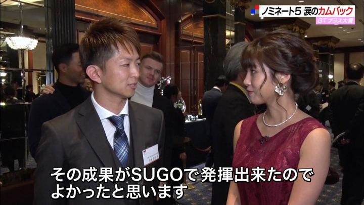 2019年12月15日岡副麻希の画像14枚目