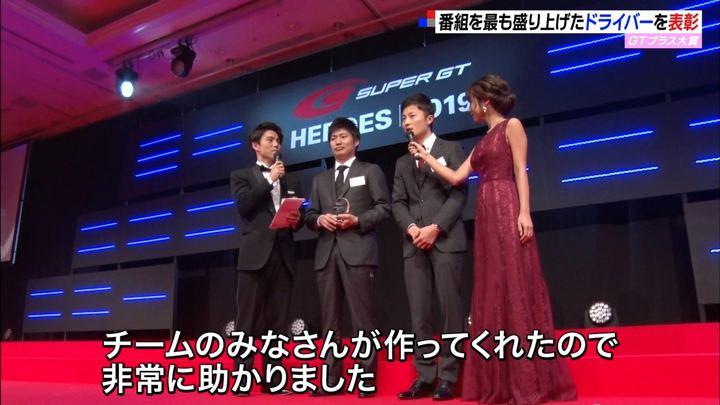 2019年12月15日岡副麻希の画像23枚目