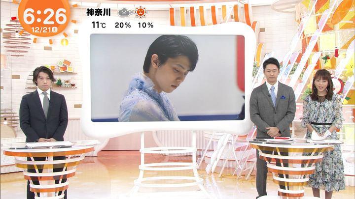 2019年12月21日岡副麻希の画像01枚目