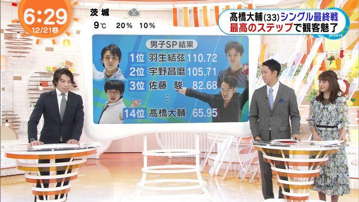 2019年12月21日岡副麻希の画像02枚目