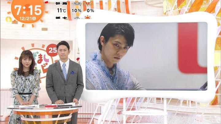 2019年12月21日岡副麻希の画像06枚目