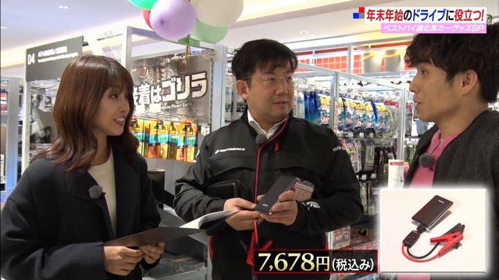 2019年12月22日岡副麻希の画像18枚目