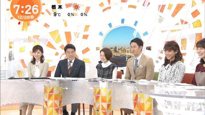 2019年12月28日岡副麻希の画像04枚目