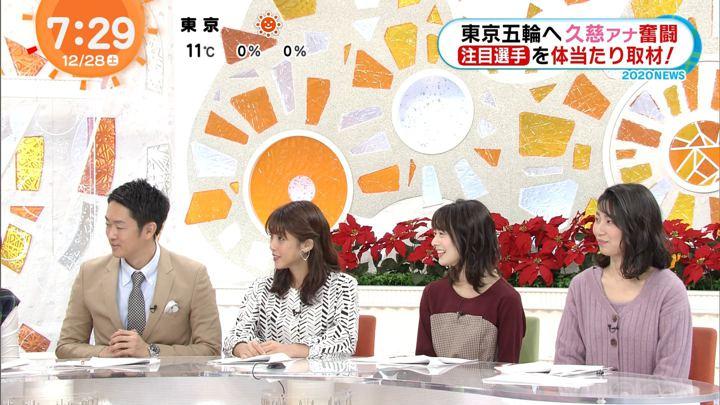 2019年12月28日岡副麻希の画像05枚目