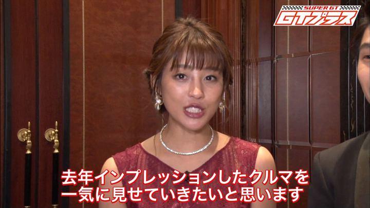 2020年01月05日岡副麻希の画像04枚目