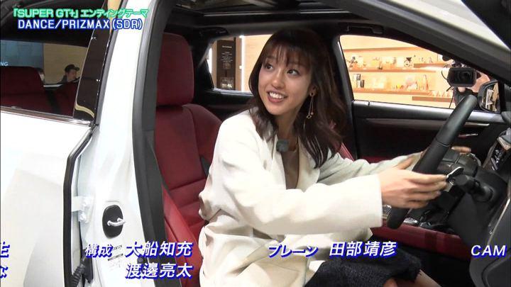 2020年01月05日岡副麻希の画像14枚目