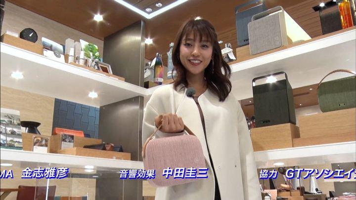 2020年01月05日岡副麻希の画像15枚目