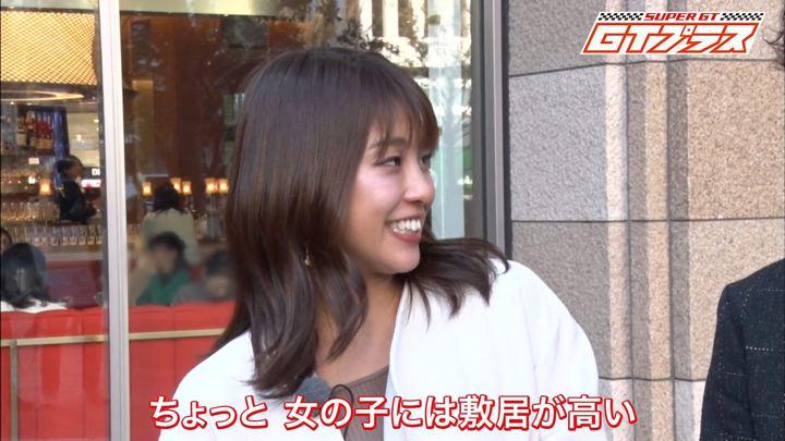 2020年01月12日岡副麻希の画像02枚目