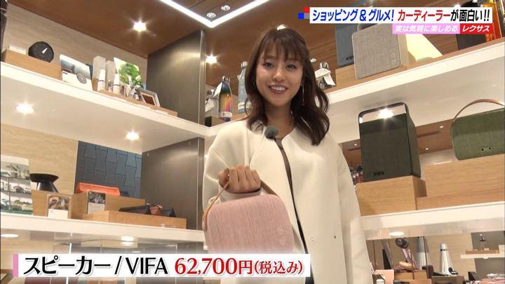 2020年01月12日岡副麻希の画像09枚目