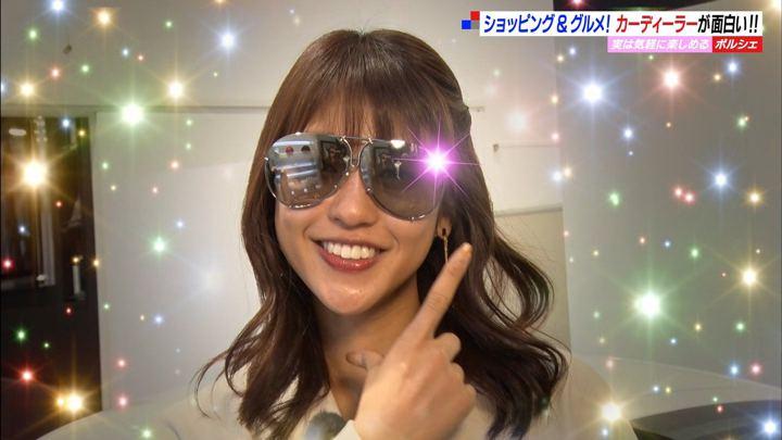 2020年01月12日岡副麻希の画像13枚目