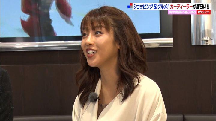 2020年01月12日岡副麻希の画像14枚目
