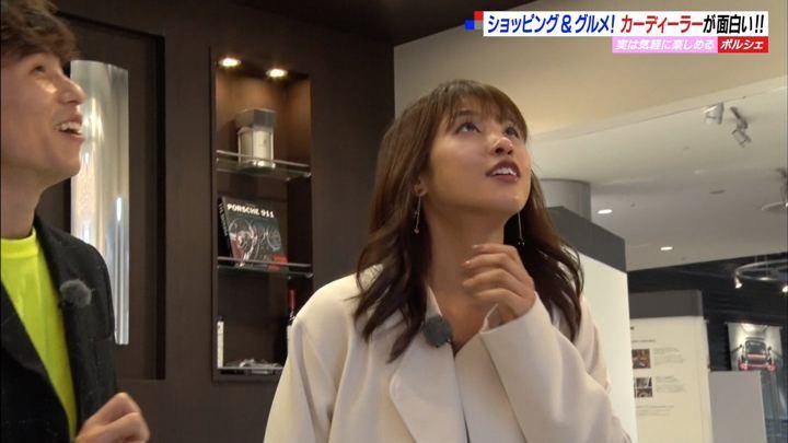 2020年01月12日岡副麻希の画像15枚目