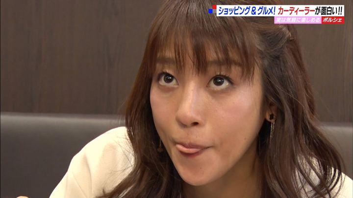 2020年01月12日岡副麻希の画像20枚目
