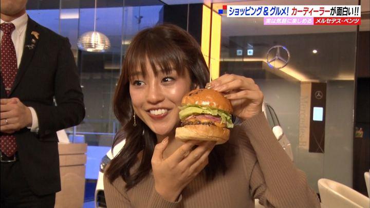 2020年01月12日岡副麻希の画像23枚目